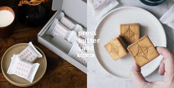 【快訊】日本超夯伴手禮「Press Butter Sand」奶油餅乾來台快閃!沒吃過現在快衝一發吧!