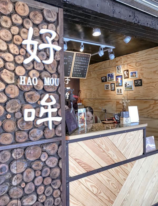 🚩IG網紅店_好哞 HAO MOU第一眼就覺得它的店面,像是在山上的小木屋一般,滿滿的木頭裝飾,