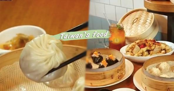 來跟著韓國饕客們去吃台灣味,3家在韓國才有的人氣台式餐廳!
