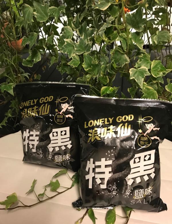 黑色浪味仙🖤🖤🖤🖤🖤萬聖節🎃🎃🎃限定特黑口味 特別加入天然植物炭 調味部分有海鹽香味