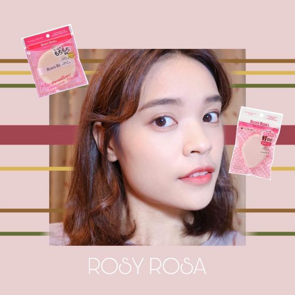 🔸美妝🔸ROSY ROSA粉撲推薦哈囉大家~ 今天要跟大家介紹的品牌可能大家都不陌生 他們家的海