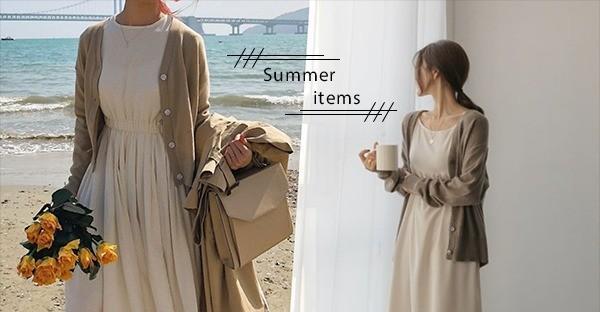 『夏季洋裝』如何變身秋季單品?加上『這個』就對了!歡迎大家又回來看穿搭編碎碎念,上次跟大家介紹了『棉