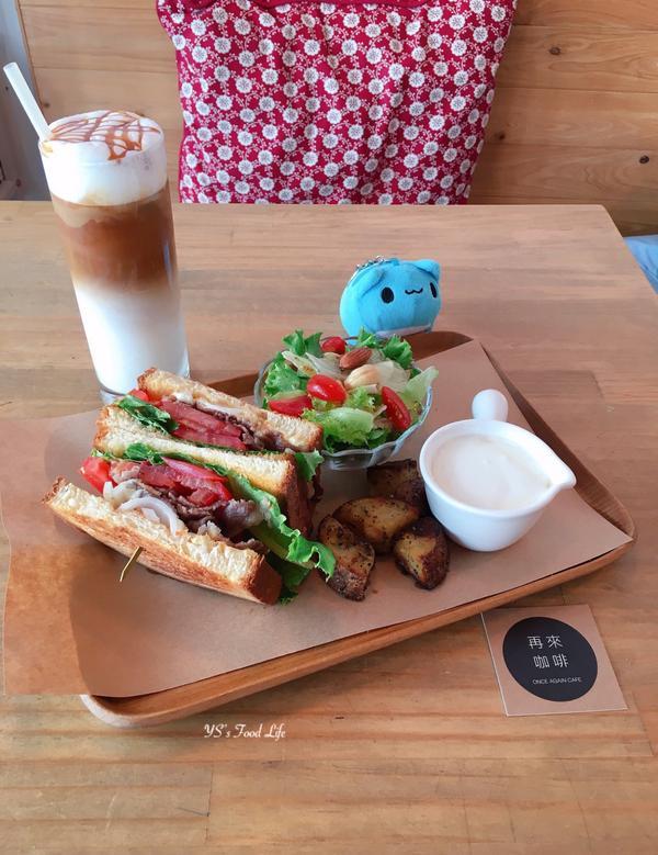 📍新北 ONCE AGAIN CAFE 再來咖啡我是咖啡廳和早午餐的愛好者 三明治有兩種餐分別為經