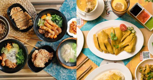 怕熱的豬看過來,台北 3 間外送美食實測,文末還送你 $200 加菜!