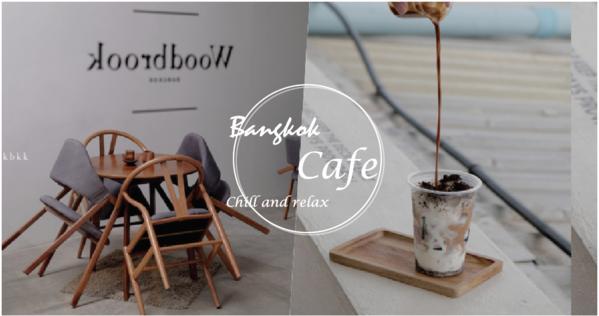 【波波專欄作家】男子曼谷旅行Woodbrookbkk,曼谷早餐過後,走上樓欣賞昭披耶河的城市景色。