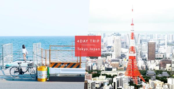 東京旅遊、住宿攻略來囉!行程+總花費直接算給你看,四天三夜這樣玩!