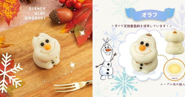 【快訊】最萌「雪寶和菓子」來啦!楓木口味新登場,開賣時間地點看這裡!隨著冰雪奇緣2上映越來越近,最近