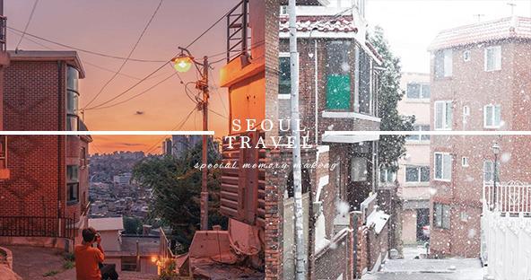 來趟不一樣的首爾旅遊!7個藏身在韓國巷弄裡的特色景點,下次就往這裡鑽吧!