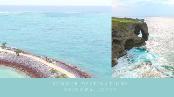 2019年最新沖繩五天四夜自由行! 完全不自駕行程!(下)