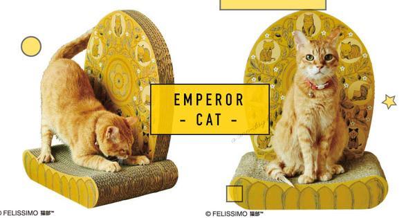 名副其實的貓皇來了,尊爵不凡的貓坐墊,快給你家主子買一個吧!