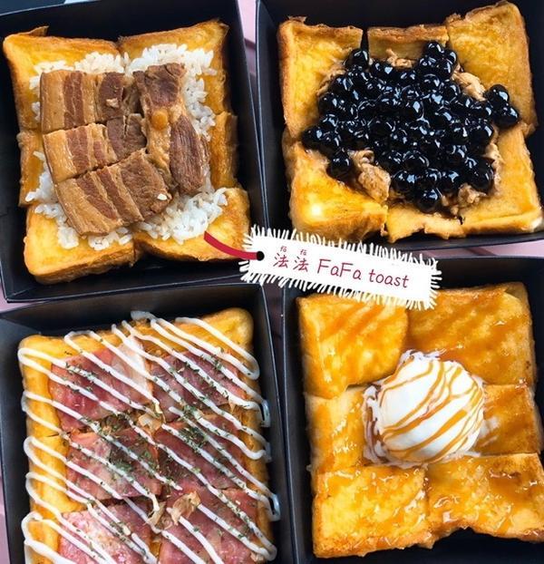 [嘉義美食]法法FaFa toast有禮貌的小鮮肉老闆法國吐司🍞 話說老闆昨天穿的像小新的園長..