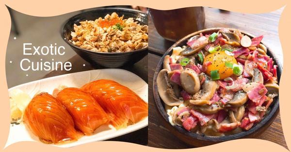 5種國家7間餐廳,台北異國美食整理包,沒出國玩用美食犒賞自己吧!