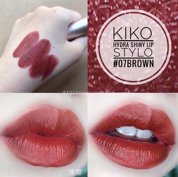 Kiko 銀管唇膏#07 Brown ❣️唇彩試色分享❣️ ▪️Kiko Hydra Shiny L