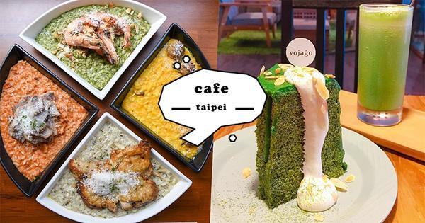 口袋名單又來大放送了,台北3家真心美味的咖啡廳!我的胃終於不會再空虛