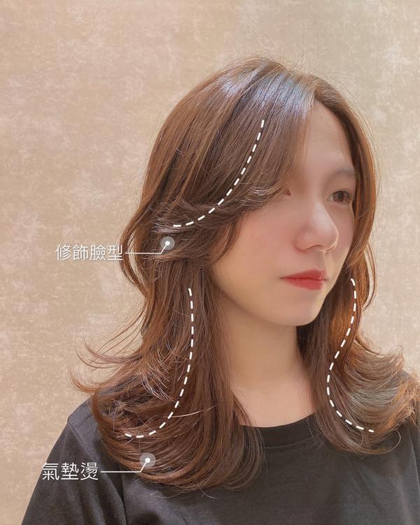 板橋 Rhoda hair  氣墊燙又是一波燙髮潮流嘍💓 還不趕快跟上嗎❓ 👉🏻韓風氣墊燙X木