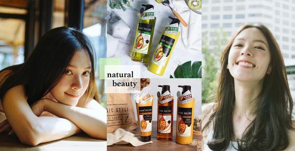 日本現在大人氣的「美味系女子」是什麼?散發天然、不做作氣息,原來是靠「奇異果洗髮精+蜂蜜髮膜」!