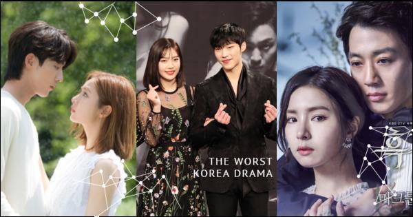 【避雷針】這8部韓劇不要碰!超真實網友毒舌評價,最爛最雷韓劇大盤點!