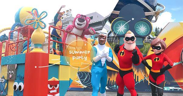 香港迪士尼夏日限定派對好消暑!最新夏日遊行+超人特攻隊限定活動直擊,一起在園區內清涼一夏吧!