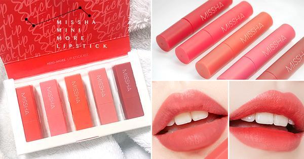 俗話說的好,唇彩要收就該包色!MISSHA把經典熱門色都變迷你了,一次收集不是問題