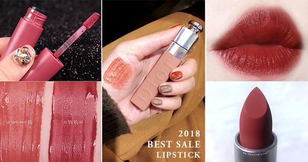 台灣就能輕鬆買!2018年十大熱銷唇膏色號表出爐,你唇膏中毒有多深?