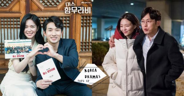 「可愛的男人在向有魅力的女人申請約會!」5部超級討喜的韓劇配角CP~