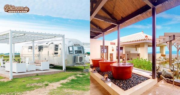 日本沖繩|換種方式遊沖繩,住露營車又能泡溫泉!體驗懶人樂趣!