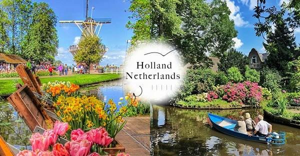 2020起別再叫「荷蘭」,荷蘭官方正名「 Netherlands 」 !2020起別再叫「荷蘭」,荷