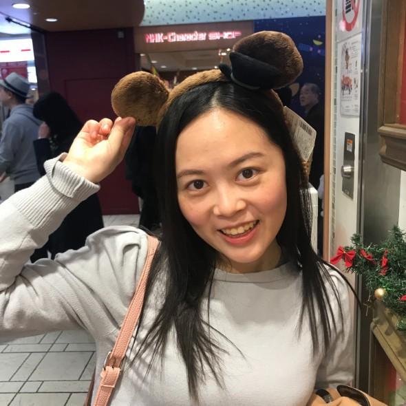 It's Panda 🐼