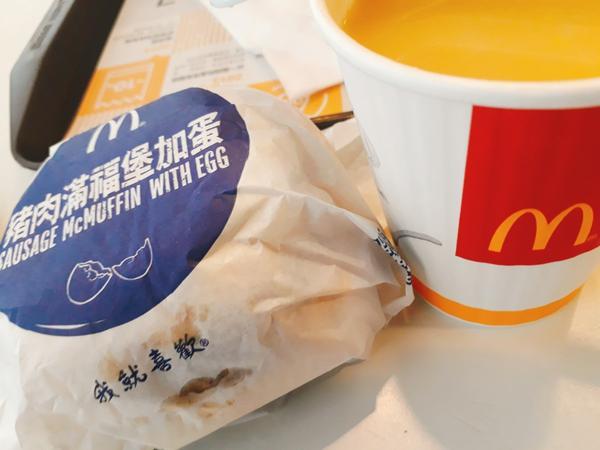 早安麥當勞早餐🍔大大的滿足😋
