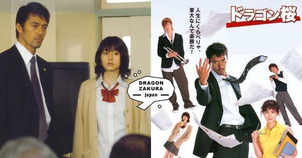 《東大特訓班2》今年夏天推出續集!長澤雅美成為導師,同學們回歸啦!沒看過也一定都知道《東大特訓班》(