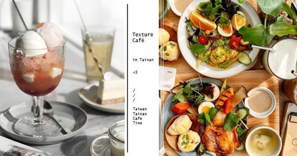 府城老屋新味道,精選10間台南咖啡廳,每個角落都美到美丁美噹