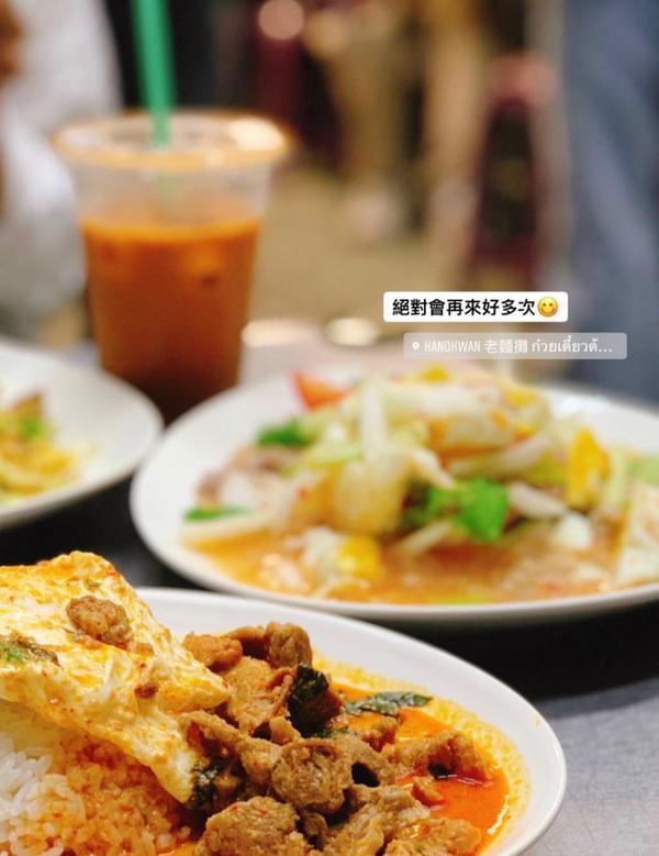 超愛的評價泰式料理 泰式奶茶超好喝