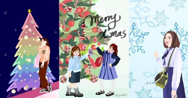 It's Christmas Time! 今年的聖誕節打算怎麼過呢?充滿燈飾的街道,家家掛上了聖誕花