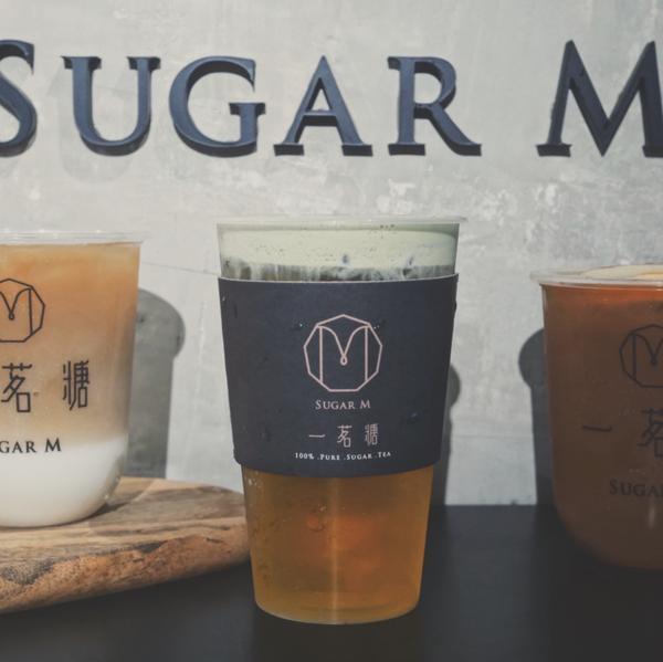 小巨蛋手搖飲推薦-一茗糖#小巨蛋手搖飲 一茗糖的 #一茗糖 真的好好喝, 是那種會想念的味道。 *