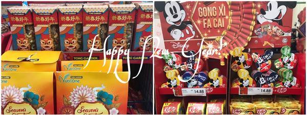 懷念幼時的過年氣氛嗎?一起來馬來西亞感受濃濃的農曆年味吧!每年12月聖誕節過完後,緊接著就馬上準備迎