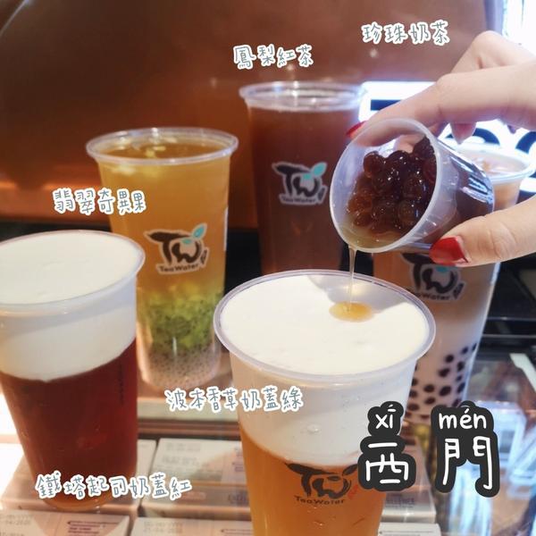 《台北捷運-西門站》Tea Water|天然又健康,手搖飲料店#阿文貪食記 有認真看我的食記的朋友們