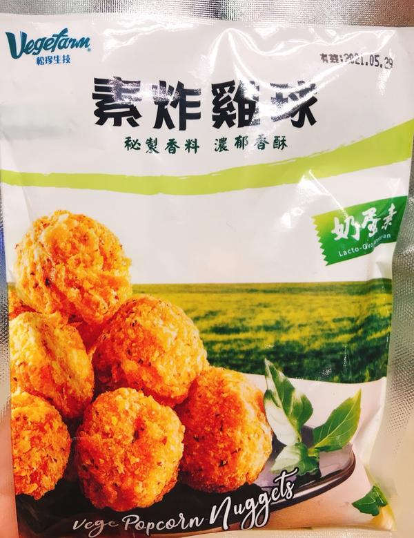 (7-11)素炸雞球~完勝花枝丸🌸扎實口感中,慢慢嚼出一點香料一點輕辣香氣,以為會爛爛的,結果沒有