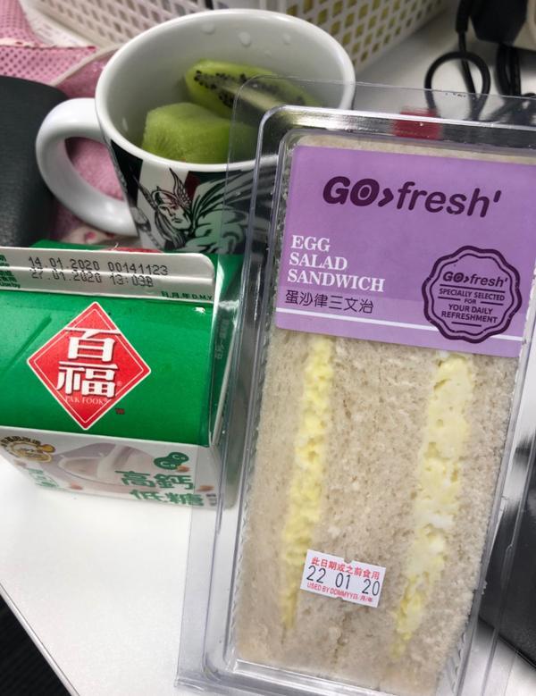 20200122 早餐三文治 265卡 豆漿104卡 兩粒奇異果 (愈來愈多)