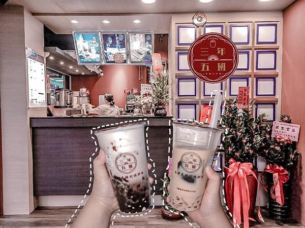 三年五班 | 台灣黑糖珍珠鮮奶🔥窩4幸福的孩紙🌼 🔸 #可可珍珠奶霜 $65 窩覺得太甜了😂