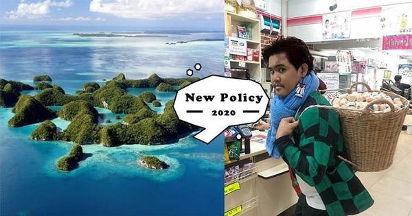 【波波快訊】帛琉防曬乳禁令、泰國不提供一次性塑膠袋,2020起正式生效!【帛琉】 淺水愛好者的觀光勝