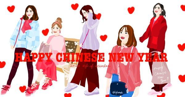 走春穿搭提案 Happy Chinese New Year!走春穿著提案,小秘笈通通告訴你。..紫燕