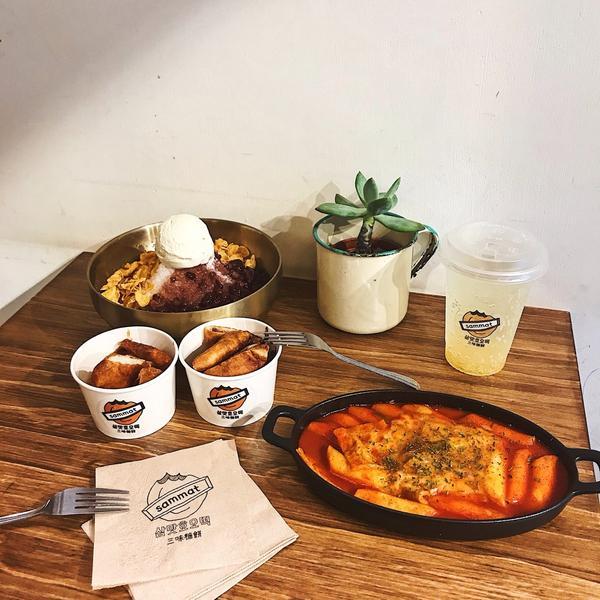 聚餐好選擇 「尹食堂」爆紅的韓國傳統小吃!台北也吃的到啦!台北 三味糖餅 台電大樓捷運站 —————