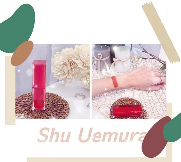 新春必收Shu Uemura閃閃唇熾熱限量版唇膏這次很幸運抽到植村秀唇膏❤️之前看到出新品的時候就超
