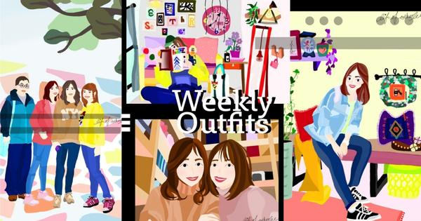 Weekly Outfit. 顏色穿搭提案WeeklyOutfitsCOLORPlanner~&nb