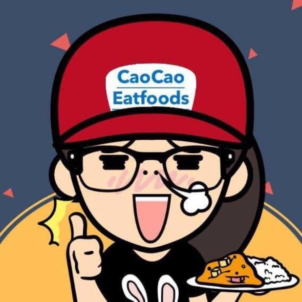 曹愛吃Caocaoeatfoods