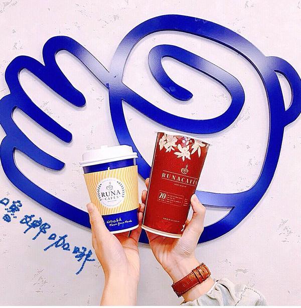 嚕娜咖啡 🔹經典咖啡牛奶☕️$65 採用滴漏式萃取的美式咖啡,口感上比較清爽,牛奶的部分則是選用福