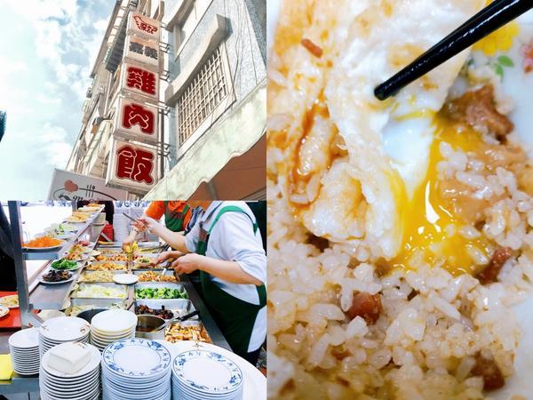 📍[台北]梁記嘉義雞肉飯|小S的愛店,半熟荷包蛋拌飯超銷魂文 / #少女心文室 大家應該還記得少女