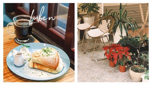 高雄美食|魯班LuBen✨英式復古風複合式餐廳☕️(前鎮美食)📍高雄 前鎮 | #魯班#luben