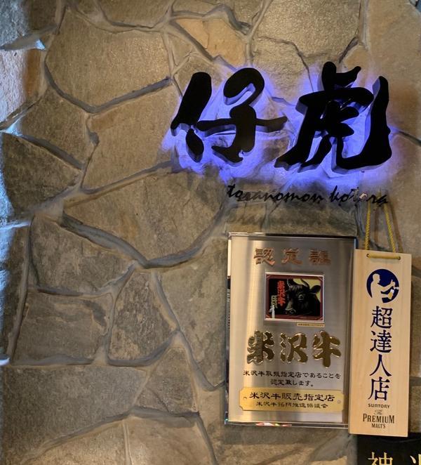 ❣️ Sendai,Japan🇯🇵吃不起燒肉只好來買商業午餐外帶😢 沒辦法這次走小資旅遊 錢