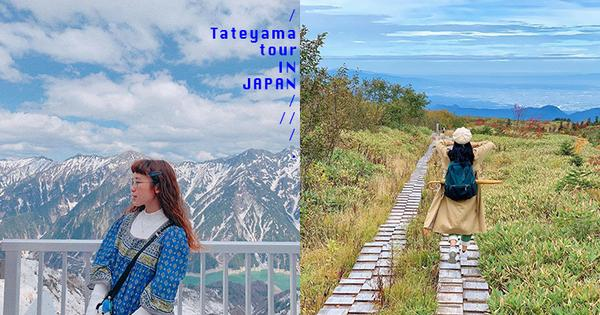 【日本|立山黑部】不只交通景點攻略,還有登山路線大公開!